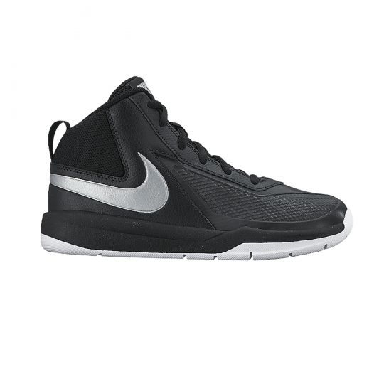 NIKE Team Hustle D 7 GS c1561b0d452